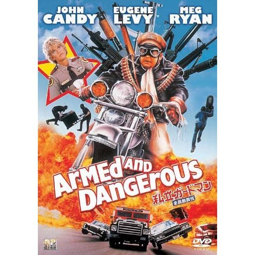 Armed And Dangerous [Limited Pressing]
