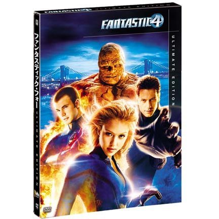 Fantastic Four New Ultimate Edition [Limited Edition]