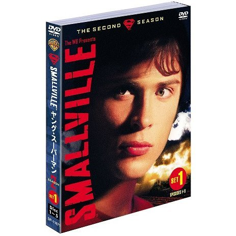 Smallville 2nd Set2