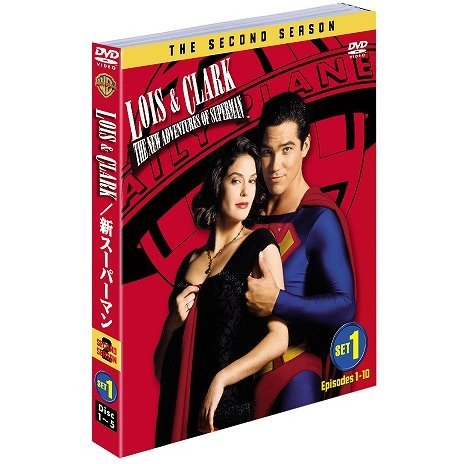 Lois & Clark: New Adventures Of Superman 2nd Set1