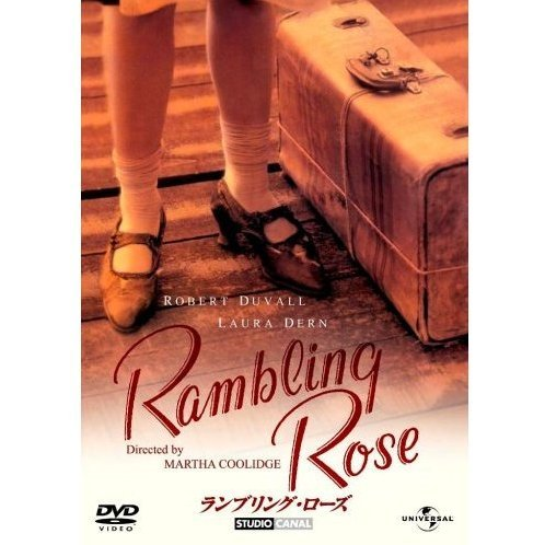 Rambling Rose [Limited Edition]