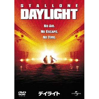 Daylight [Limited Edition]