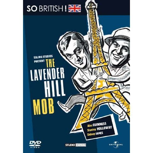 Lavender Hill Mob [Limited Edition]