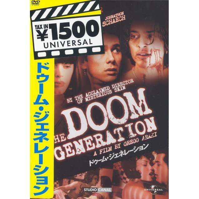The Doom Generation [Limited Edition]
