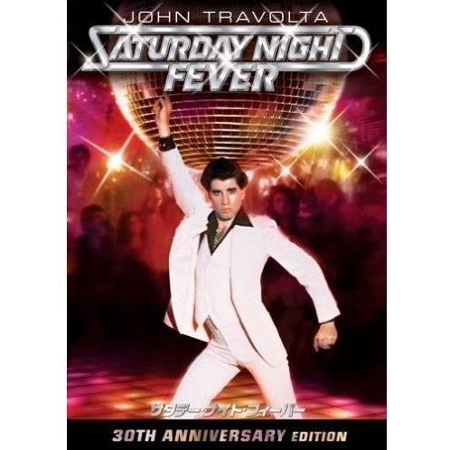 Saturday Night Fever The 30th Anniversary Special Collector's Edition