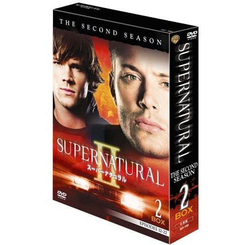 Supernatural Second Season Collector's Box 2