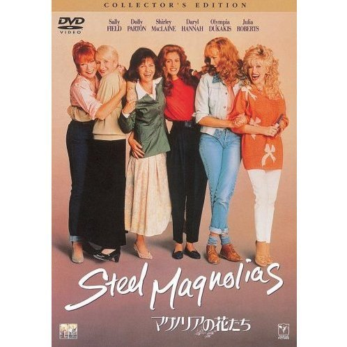 Stell Magnolias [Limited Pressing]