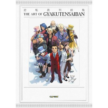 The Art of Gyakuten Saiban