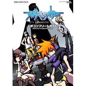 Subarashiki Kono Sekai: It's a Wonderful World Official Complete Guide