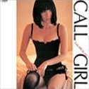 Call Girl From Mie To You +2 [Limited Edition]