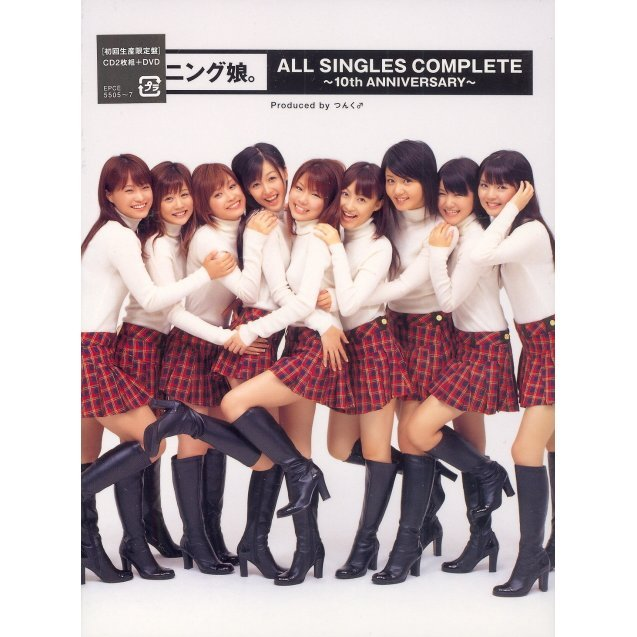 Morning Musume All Singles Complete - 10th Anniversary [CD+DVD Limited Edition]