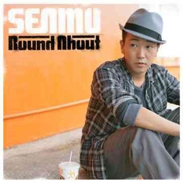 Round About [CD+DVD Limited Edition]