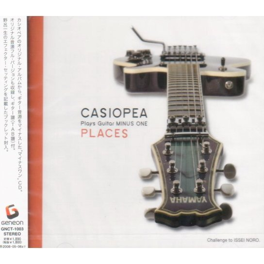 Casiopea Plays Guitar Minus One / Places