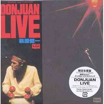 Donjuan Live [Limited Edition]