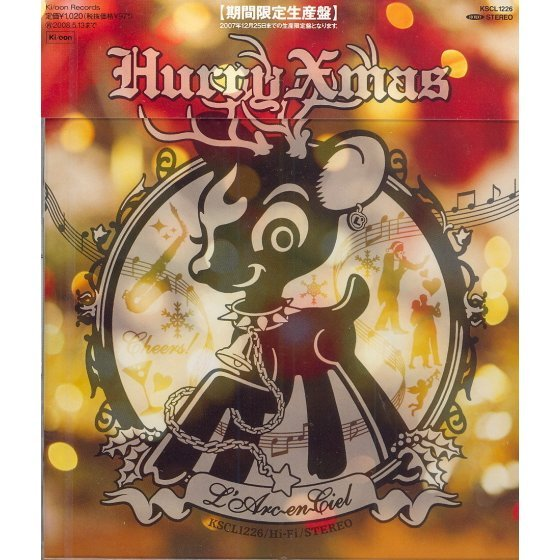 Hurry Xmas [Limited Pressing]