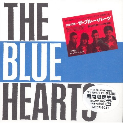 The Blue Hearts [Limited Pressing]