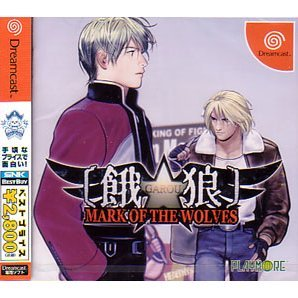 Garou: Mark of the Wolves (SNK Best)