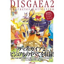 Disgaea 2 Character Collection