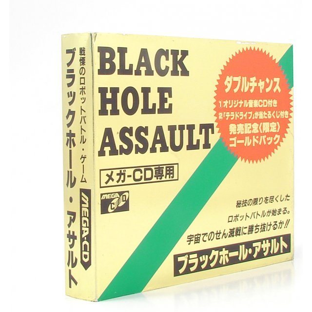 Black Hole Assault [Limited Edition Gold Box]