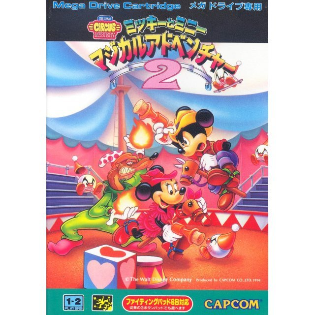 Mickey & Minnie: Magical Adventure 2