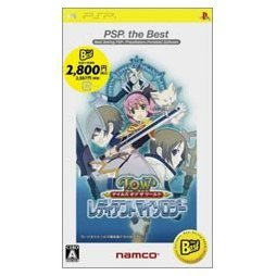 Tales of The World: Radiant Mythology (PSP the Best)