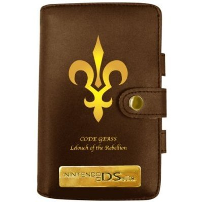 Code Geass System Carrying Case (Brown)