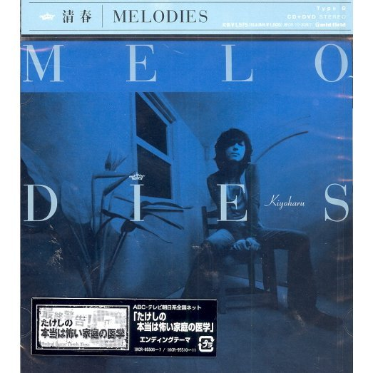 Melodies [CD+DVD Type B Melodies Live Ver.]