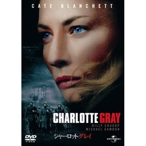 Charlotte Gray [Limited Edition]