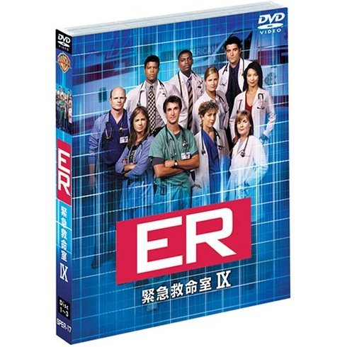 ER: The Ninth Season Set 1 [Limited Pressing]