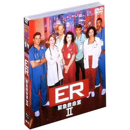 ER: The Second Season Set 1 [Limited Pressing]