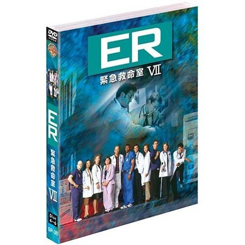 ER: The Seventh Season Set 2 [Limited Pressing]