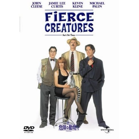 Fierce Creatuers [Limited Edition]