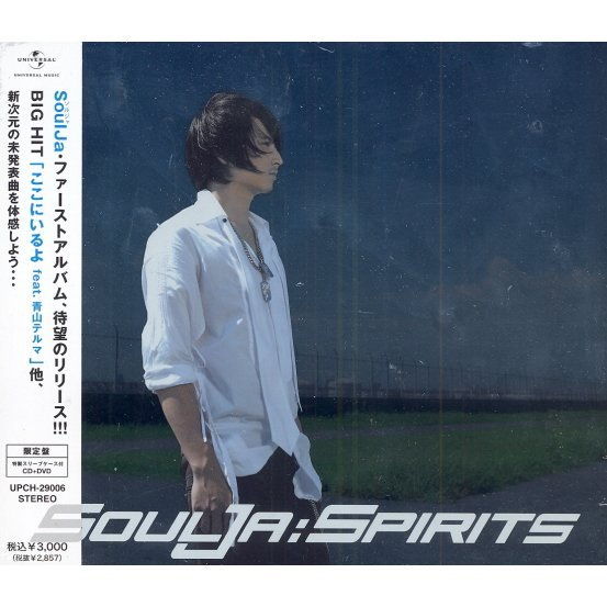 Spirits [CD+DVD Limited Edition]