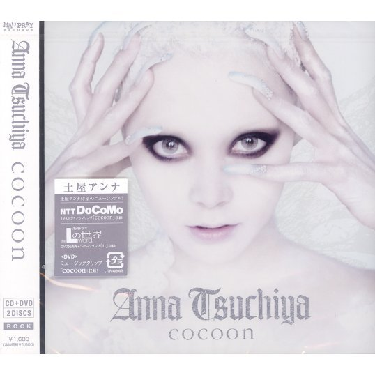Cocoon [CD+DVD]