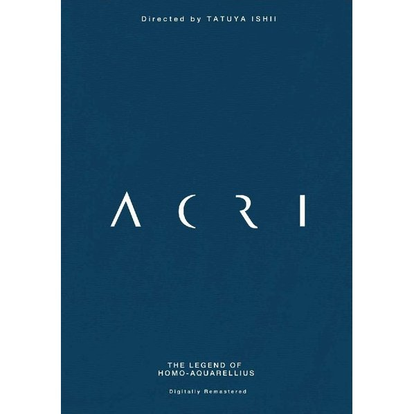 Acri Digitally Remastered