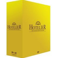 Hotelier 2007 Collector's DVD Box