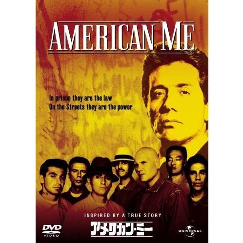 American Me [Limited Edition]