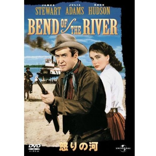 Bend Of The River [Limited Edition]