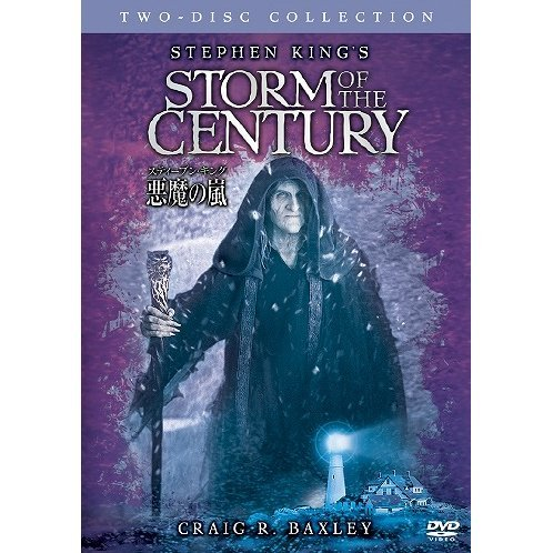 Storm Of The Century [Limited Pressing]