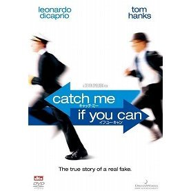 Catch Me If You Can [Limited Pressing]