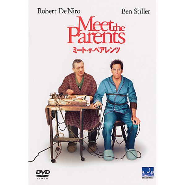 Meet The Parents [Limited Pressing]