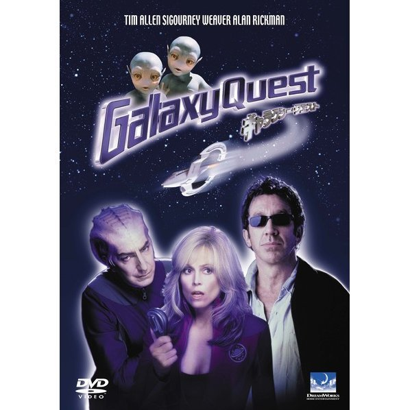 Galaxy Quest [Limited Pressing]