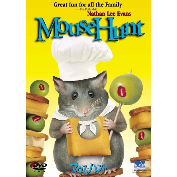 Mouse Hunt [Limited Pressing]