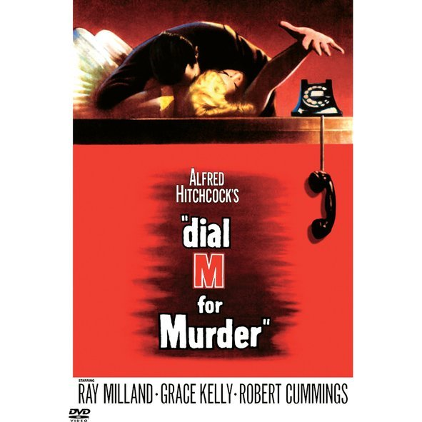Dial M For Murder Special Edition [Limited Pressing]