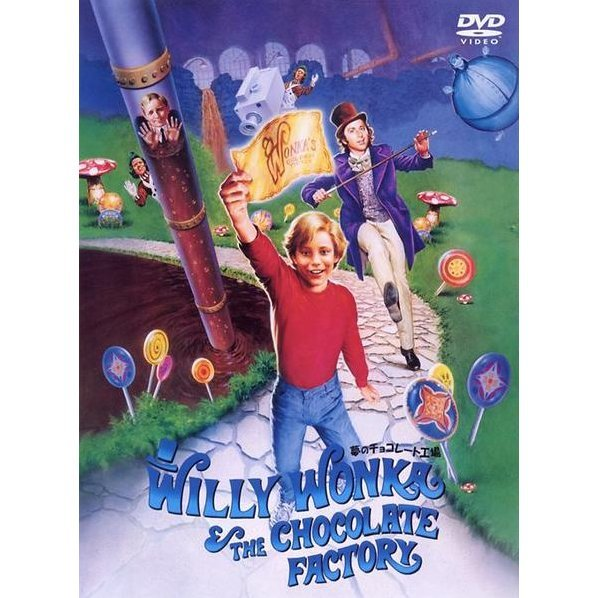 Willy Wonka & The Chocolate Factory [Limited Pressing]