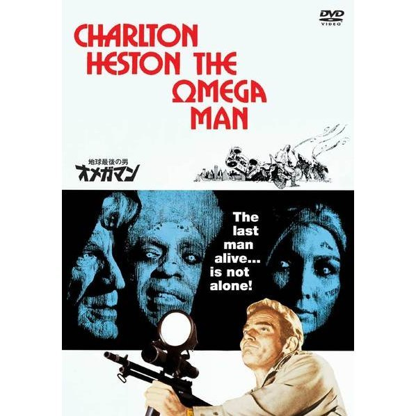 Omega Man [Limited Pressing]