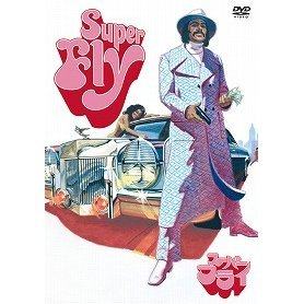 Super Fly Special Edition [Limited Pressing]