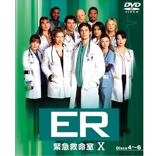 ER: The Tenth Season Set 2 [Limited Pressing]