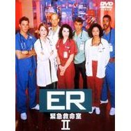 ER: The Second Season Set 2 [Limited Pressing]