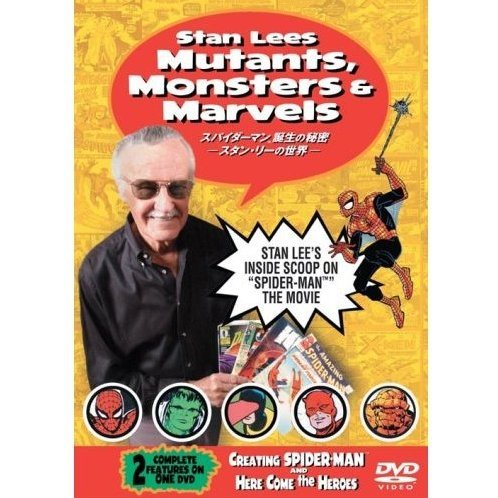 Syan Lee's Mutants, Monsters And Marvels [Limited Pressing]